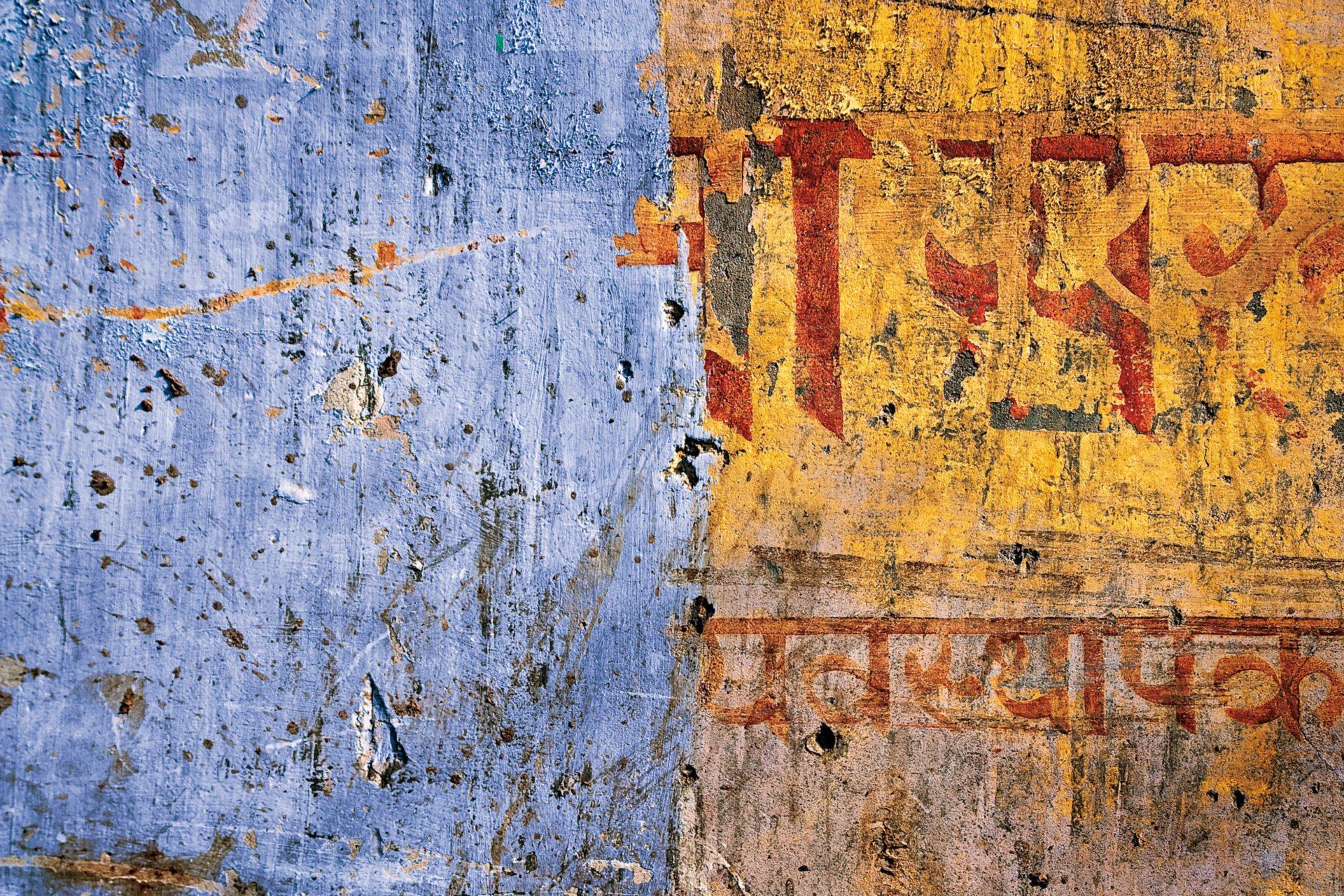 Darren Burns on India's Internet-Led Evolution